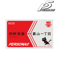 Card Stickers - Persona5 / Shujin High School & Protagonist
