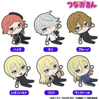 Rubber Strap - Rubber Charm - The Royal Tutor