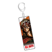 Acrylic Key Chain - All Out!! / Sekizan Takuya