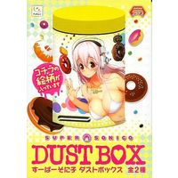 Garbage Can - Super Sonico / Sonico