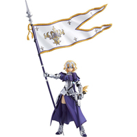 figma - Fate/Grand Order / Jeanne d'Arc (Fate Series)