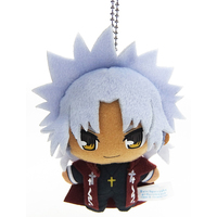 Key Chain - Fate/Apocrypha / Amakusa Shirou (Fate Series)
