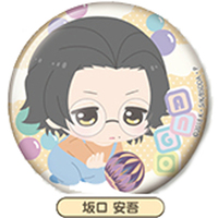 Trading Badge - Bungou Stray Dogs / Sakaguchi Ango