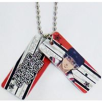 Key Chain - Prince Of Tennis / Sanada Genichirou