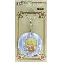 Key Chain - Pandora Hearts / Vincent Nightray