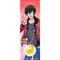 Key Chain - Prince Of Tennis / Kirihara Akaya