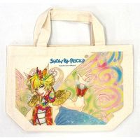 Lunch Bag - SHOW BY ROCK!! / Shu Zo