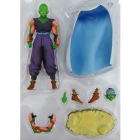 Action Figure - Dragon Ball / Piccolo