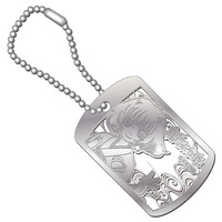 Dog Tag - Hoozuki no Reitetsu / Peach Maki