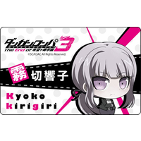 Badge - Danganronpa / Kirigiri Kyouko