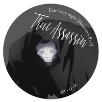 Trading Badge - Fate/stay night / Assasin