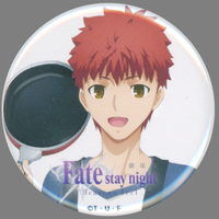 Badge - Fate/stay night / Shirou Emiya