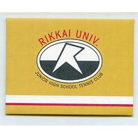 Oil Blotting Paper - Prince Of Tennis / Rikkai University of Junior High School