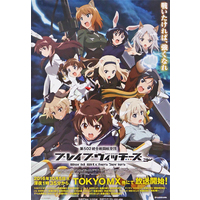 Poster - Strike Witches