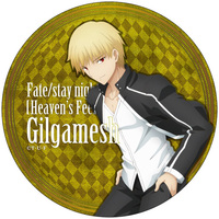 Cazary (Stand Badge) - Fate/stay night / Gilgamesh