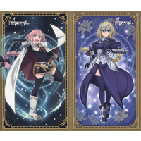 (Full Set) Multi Cloth - Fate/Apocrypha / Jeanne d'Arc & Astolfo
