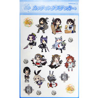 Cutting Stickers - Kantai Collection
