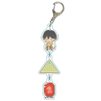 Key Chain - Fate/Grand Order / Ozymandias (Fate Series)