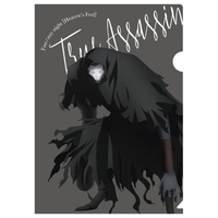 Plastic Folder - Fate/stay night / Assasin