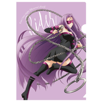 Plastic Folder - Fate/stay night / Rider