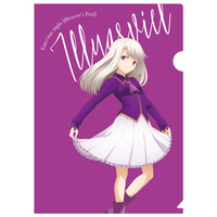 Plastic Folder - Fate/stay night / Illya