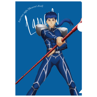 Plastic Folder - Fate/stay night / Lancer