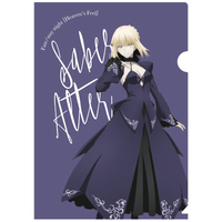 Plastic Folder - Fate/stay night / Saber Alter