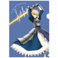 Plastic Folder - Fate/stay night / Saber