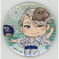 Badge - Yuri!!! on Ice / Yuri & Victor