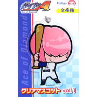 Key Chain - Ace of Diamond / Kominato Haruichi