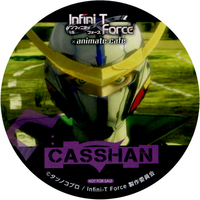Coaster - Infini-T Force