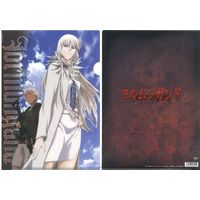 Jormungand Items | Buy from Goods Republic