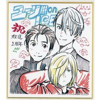Illustration Panel - Yuri!!! on Ice