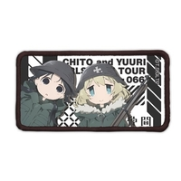 Patch - Shoujo Shuumatsu Ryokou (Girls' Last Tour)