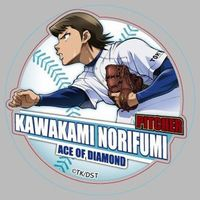 Acrylic Badge - Ace of Diamond / Kawakami Norifumi