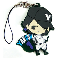 Rubber Strap - Ace of Diamond / Sanada Shunpei