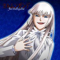 Jormungand Items ( show all stock )| Buy from Goods Republic