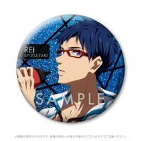 Badge - High Speed! / Ryugazaki Rei