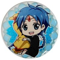 Trading Badge - Illustrarion card - Magi / Aladdin