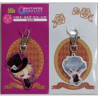 Key Chain - BROTHERS CONFLICT / Kaname & Iori