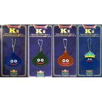 (Full Set) Key Chain - Dragon Quest
