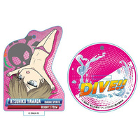 Stand Key Chain - DIVE!!