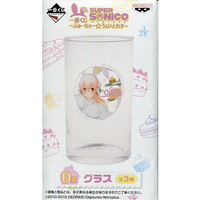 Tumbler, Glass - Super Sonico