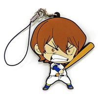 Rubber Mascot - Ace of Diamond / Isashiki Jun
