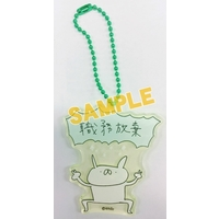 Acrylic Key Chain - USAGI TEIKOKU