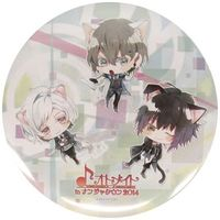 Badge - Norn9