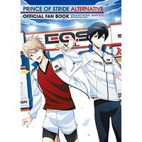 Book - Prince of Stride