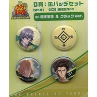 Badge - Prince Of Tennis / Shitenhouji
