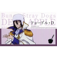 Character Card - Bungou Stray Dogs