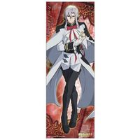 Trading Poster - Seraph of the End / Ferid Bathory